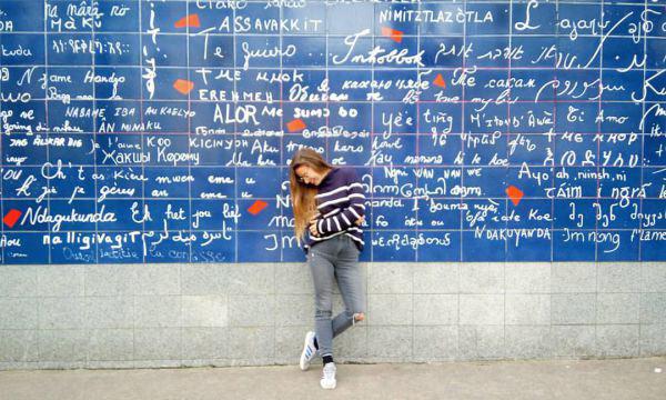 WOMANWORD in Paris Fashion Week